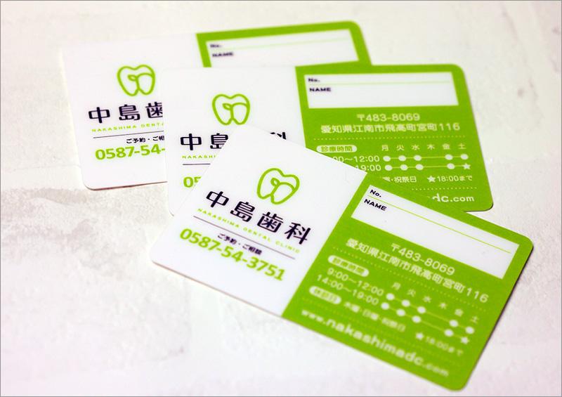 card8